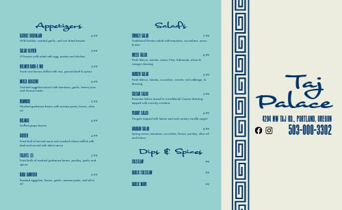Sample Middle Eastern Takeout Menu