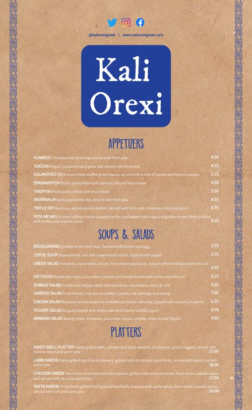 Greek Menu Sample