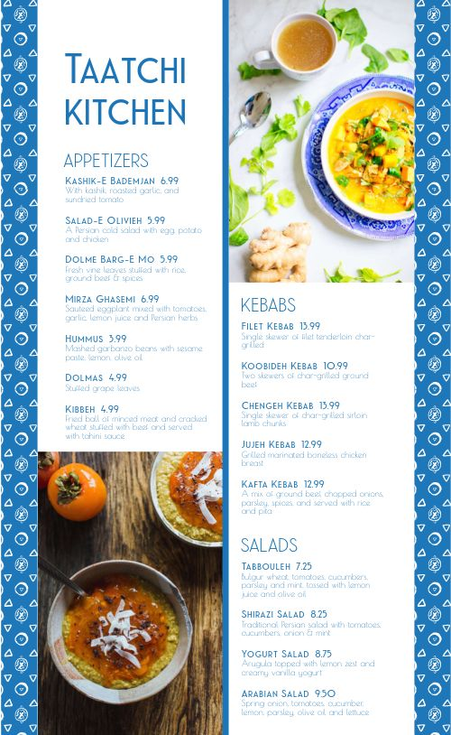 Middle Eastern Lunch Menu