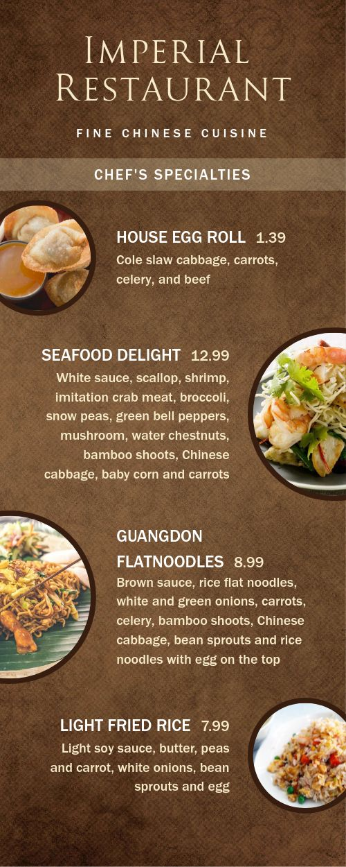 Chinese Cuisine Half Page Menu