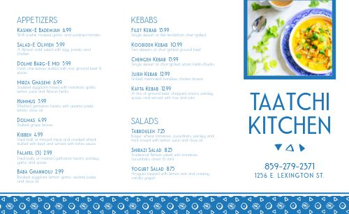 Middle Eastern Lunch Takeout Menu