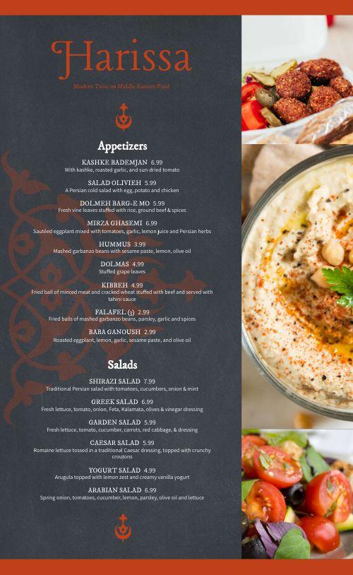 Gourmet Middle Eastern Menu