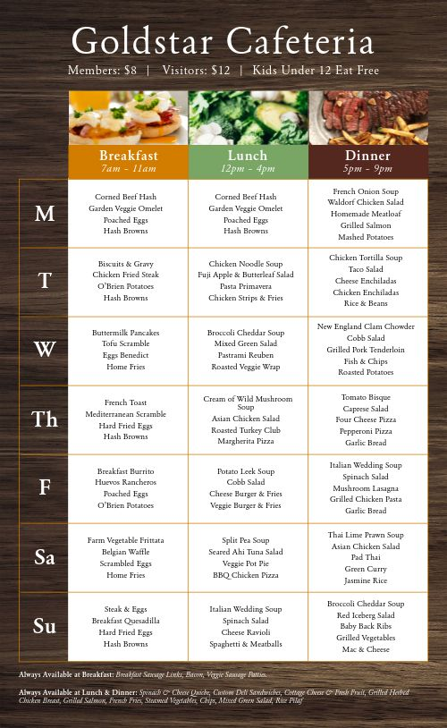 Cafeteria Daily Specials Menu
