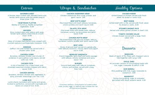 Middle Eastern Star Takeout Menu