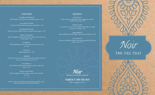 Middle Eastern Mosaic Takeout Menu