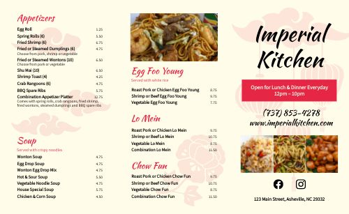 Chinese Takeout Menu Example
