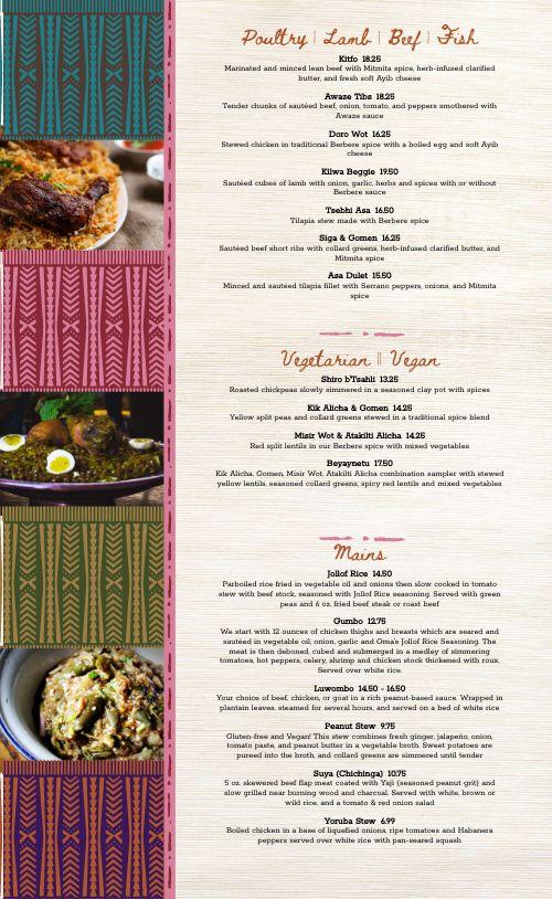 African Dinner Menu