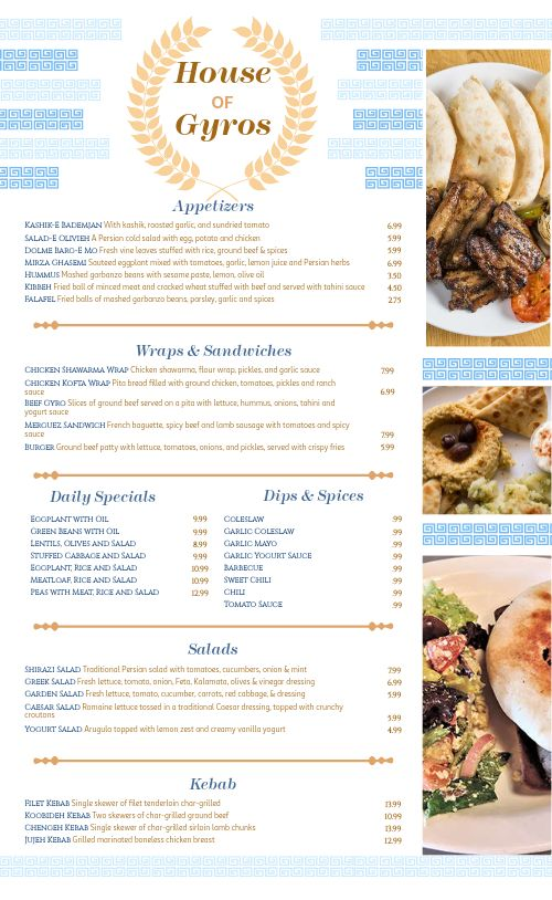 Greek Dine In Menu